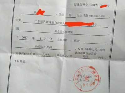 何鵬案 東莞自訴律師怎么收費-
