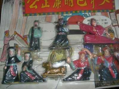 老包青天 1994年多次見到包青天國產老玩具