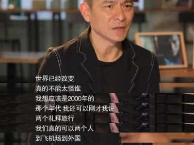 劉德華妻子朱麗倩 透露兩人吵架細節以及何時補辦婚禮
