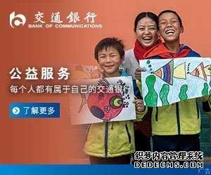 瑪麗外宿中花絮 中國大西南旅美華人協會會長胡曉軍