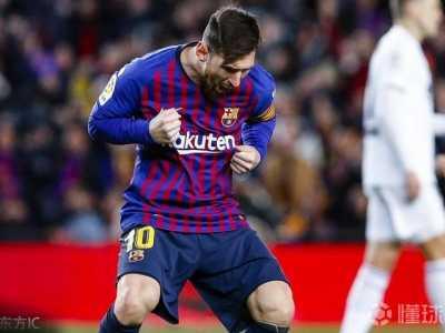 11西甲聯賽最高積分 梅西連續11個賽季西甲進球數上20