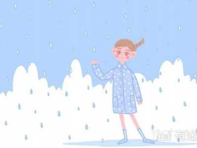 有關雨的詩 有哪些關于雨的唯美詩句