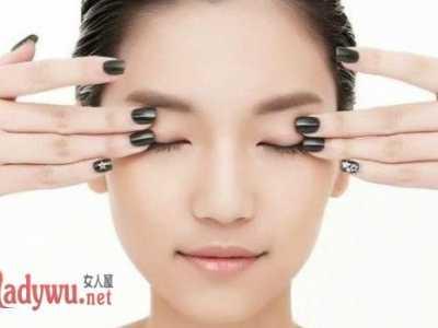 涂抹眼霜的正確方法 眼霜應該怎么涂效果更好